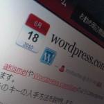 Wordpressで記事ページにカテゴリ毎のアイコンを表示する