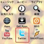 T-01B のKinoma Play #4 / Twitter