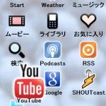 T-01B のKinoma Play #3 / ホーム画面