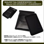 Galaxy Tab用ケース・スタンドをまた探してみました #galaxytabjp #sc01c #androidjp