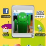 Android関係のニュース #androidjp