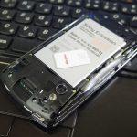 [Xperia_Report]Xperia PlayでXi用のSIMが使えるか試してみた