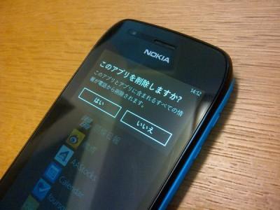 IMG-20120211-00126