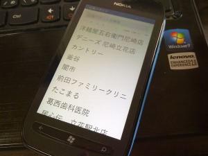 IMG-20120217-00222