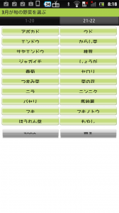 screenshot_2012-03-31_0818_1