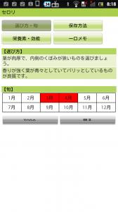 screenshot_2012-03-31_0818_2