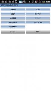 screenshot_2012-03-31_0819