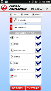 screenshot_2012-04-15_0019_1