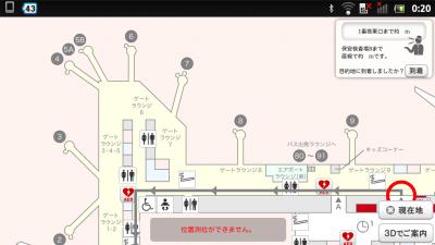 screenshot_2012-04-15_0020