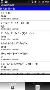 screenshot_2012-04-15_0020_1