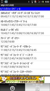 screenshot_2012-04-15_0032_1