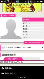 screenshot_2012-05-06_0803