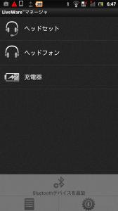 screenshot_2012-05-13_0647_1