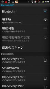 screenshot_2012-05-13_0648