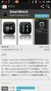 screenshot_2012-05-13_0650