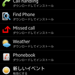 [Xperia_Report]SmartWatchMN2を使ってXperiaを探す
