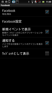 screenshot_2012-05-20_1130_1