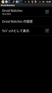 screenshot_2012-05-29_1247