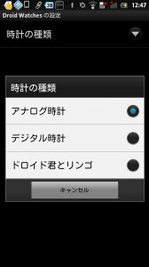 screenshot_2012-05-29_1247_1