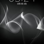 [Xperia_Report]Xperiaのロック画面はデフォルトでいろんな機能があるんですね