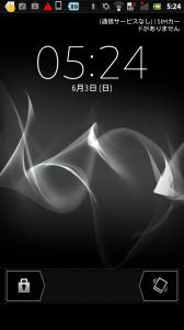 screenshot_2012-06-03_0524