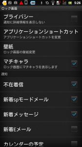 screenshot_2012-06-03_0526