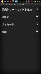 screenshot_2012-06-03_0526_1