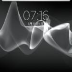 [Xperia_Report]Xperiaのホーム画面のアプリケーションボタンを置き換える