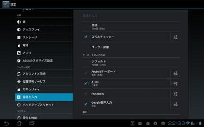 Screenshot_2012-12-31-22-33-31