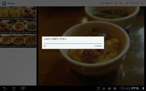 Screenshot_2013-01-06-13-42-45