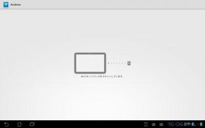wpid-Screenshot_2013-01-06-16-06-48.jpg