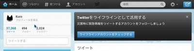 Screenshot_2013-02-01-00-24-29-2