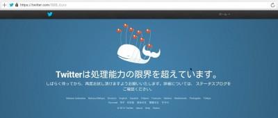 Screenshot_2013-02-01-00-28-28