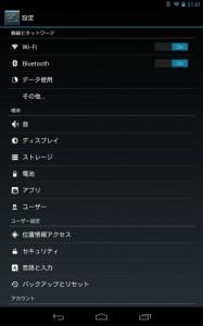 wpid-Screenshot_2013-03-25-21-01-51.png