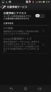 Screenshot_2013-06-15-02-31-27