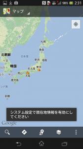 Screenshot_2013-06-15-02-31-37
