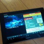 [Xperia_Report]Xperia Tablet Zでもお風呂動画が楽しめます