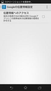 wpid-Screenshot_2013-06-15-02-30-51.png