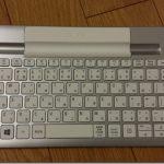 ICONIA W3用にキーボードを購入しました