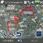 モバイルGoogleマップはkmlファイルを表示するようになったの?  by Arie