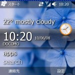 Home Screen Customizer、US/MarketPlaceで公開!    by Arie