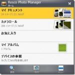 Resco Photo Managerは写真を扱うアプリケーションの中で最強かも