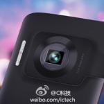 [News]カメラ機能を強化した「Oppo N-Lens N1」の実機画像が流出