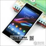 [News]Sony Xperia Z1の非常に綺麗なリーク画像が出回る(ただしモック)
