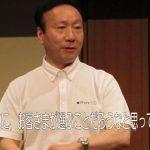 [News][Apple]20日、ドコモ初のiPhone。社長が行列に飛び込み握手。説明会速報、涙ぐむ社長(更新中)