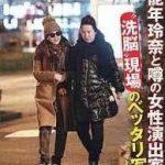 [News]引退理由は事務所のゴタゴタ:能年玲奈の引退報道に絶叫のような「辞めないで」コールが殺到 – ライブドアニュース