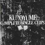 商標権「黒夢」「KUROYUME」が官公庁オークションに出品中
